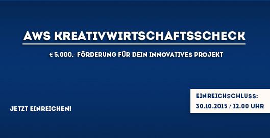 AWS Kreativwirtschaftsscheck